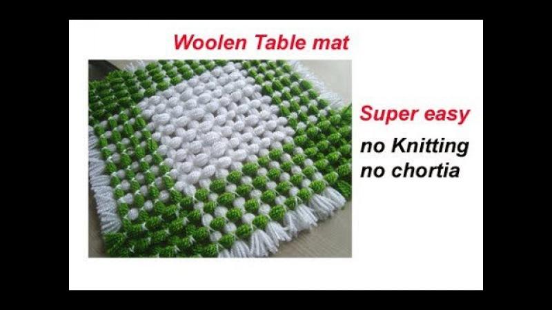 बिना सिलाई बिना कोरसिआ से बनाय woolen flower Table mat floor matthaal poshrecycle wool