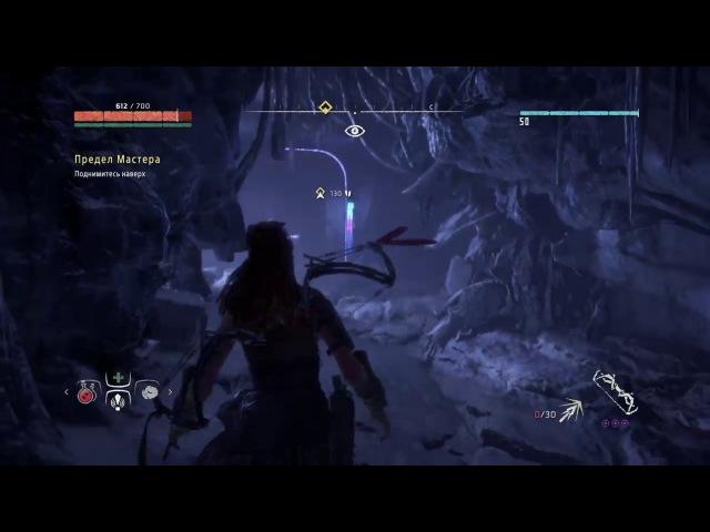 Horizon: Zero Dawn let's play 21 PS4