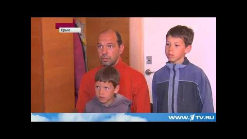 Семья из Одессы нашла убежище в Крыму На полуострове готовятся принять других б...