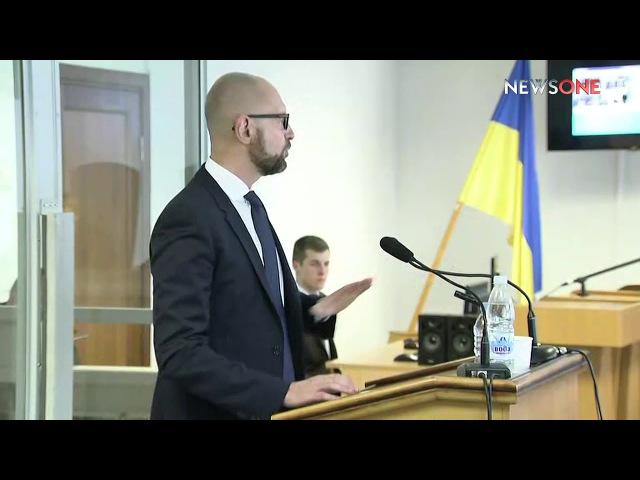11 декабря 2017 Допрос Арсения Яценюка в суде по делу о госизмене беглого экс-президента Януков ...