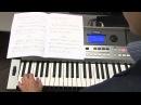 Режимы исполнения аккордов на инструменте Yamaha PSR E443
