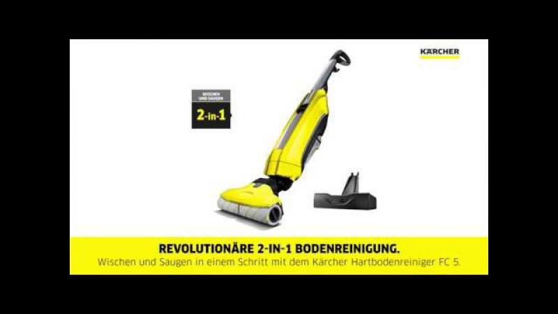 Anwendung Hartbodenreiniger FC 5 (gelb) Kärcher