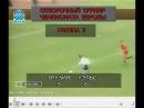 Грузия Уэльс Отборочный матч чемпионата Европы 1996