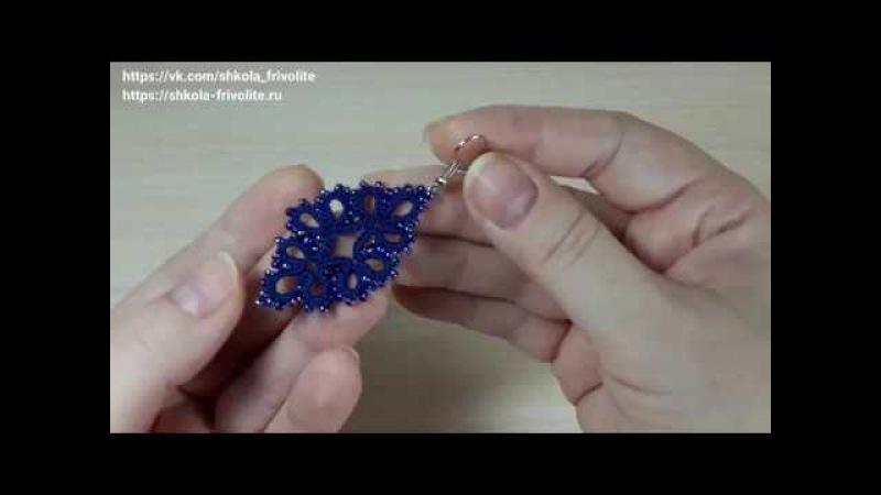 Как фиксировать кружевные изделия фриволите желатином