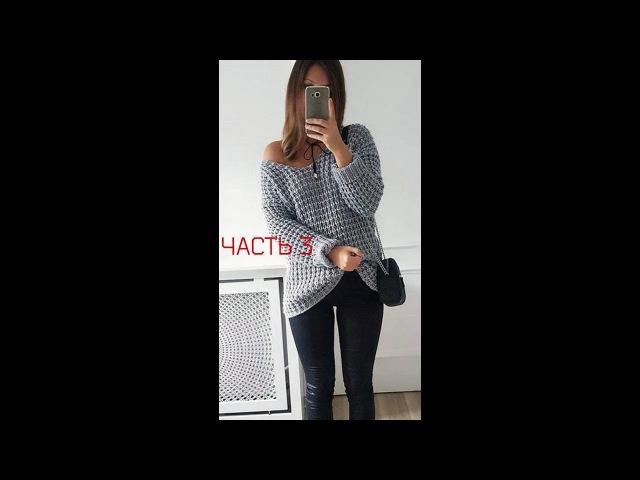 Пуловер спицами МК подробный ЧАСТЬ 3