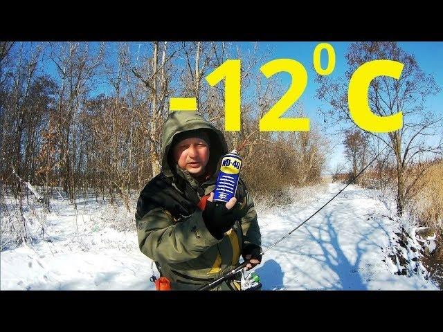 Ловля сома на WD - 40. Рыбалка зимойчто со шнуром