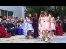 выпускной танец 11э