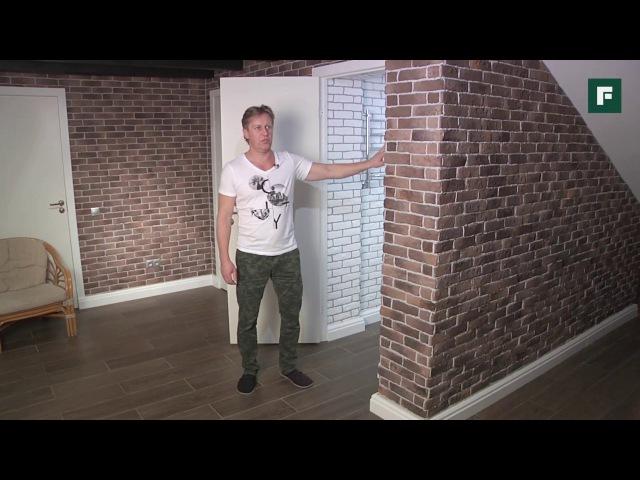 Недорогой цокольный этаж экономичные решения планировка отделка FORUMHOUSE