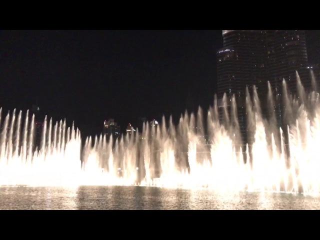 Поющий фонтан в Дубаи песняSkyfall adel