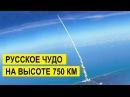 СЮРПРИЗЫ ДЯДИ ВОВЫ А 235 ВЕЗДЕ ДОСТАНЕТ война новости а 235 нудоль ракета с 500 видео про россии
