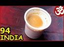 МАСАЛА ЧАЙ РЕЦЕПТ 2 Индийский Чай из РИШИКЕША. ИНДИЯ 94