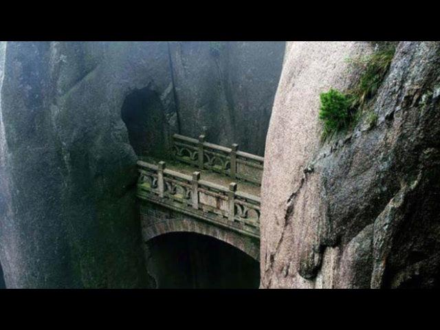 Мост в иной мир обнаружен в США