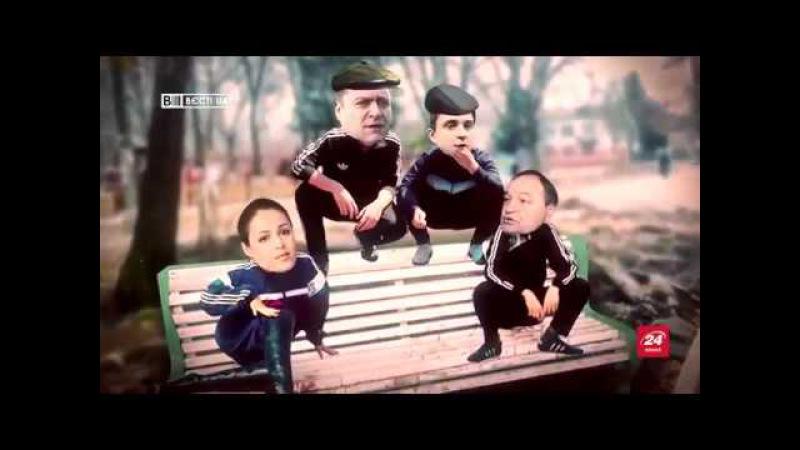 Вєсті UA Словник донецького регіолекту Кримінальне