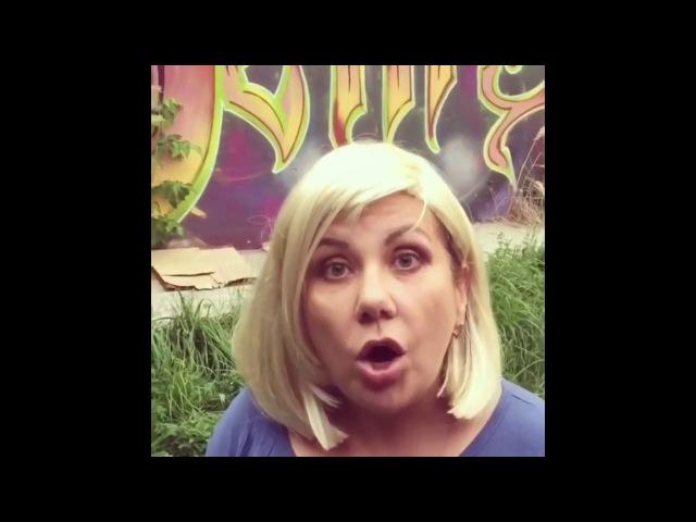 Марина Федункив из Comedy Woman троллит Ольгу Бузову из Дома 2! Очень смешно!