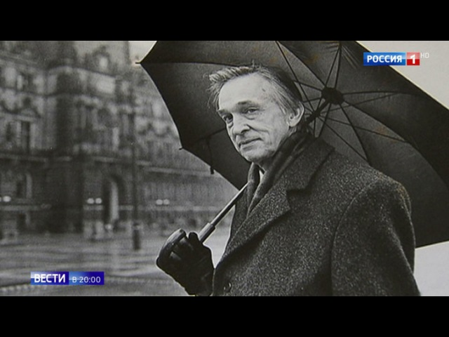Вести.Ru: Свидетель и творец истории: ушел из жизни Валентин Фалин