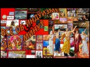 Индуизм. Всё об индуизме в виде комикса за 12 минут.