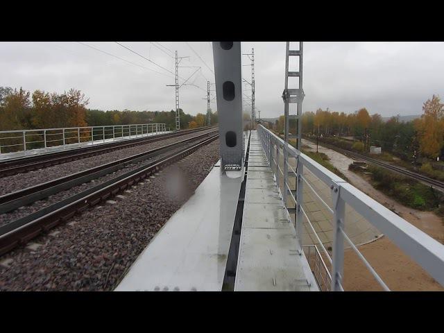Лосево, порог, мост
