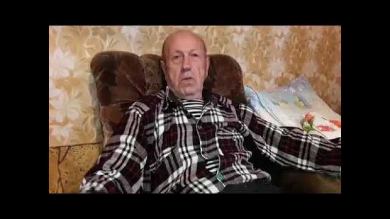 Дед рассказывает анекдот про рыбалку