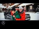 Новые санки для деда Мороза: Mercedes-Benz или Maverick X3