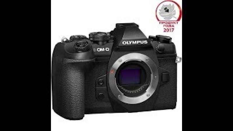 Olympus OM-D E-M1 Mark II | проверка в работе | тестовые фото