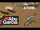 Уловистая блесна колебалка Abu Garcia ATOM 20g а также др популярные модели с Алиэкспресс