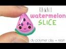 How to DIY Kawaii Watermelon Slice Polymer Clay/Resin Tutorial