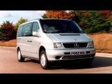 Mercedes Benz V Klasse UK spec 6382