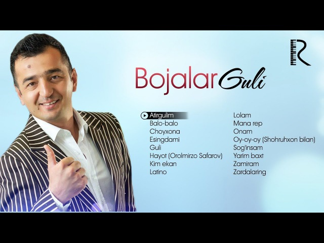 Bojalar - Guli nomli albom dasturi 2017 | Божалар - Гули номли альбом дастури 2017