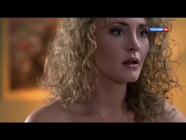 МОРОЗ ПО КОЖЕ. Новая русская мелодрама про деревню. Русские фильмы новинки / Русс...
