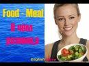 Food Meal В чём разница Junk food 1 Часть