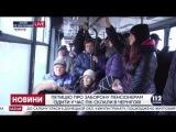 Запретить пенсионерам ездить в общественном транспорте в час-пик предложили в Ч...