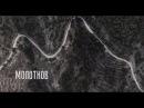 фильм МОЛОТКОВ / MOLOTKOV Кипр, 2017 триллер, арт-хаус
