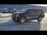 Extremely Test drive Escalade Cadillac 2018 HD