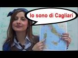 One World Italiano Lezione 1 - Livello Elementare (A1)