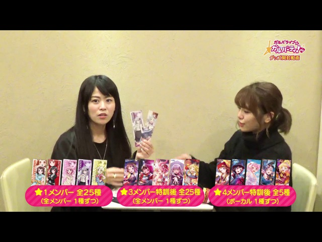 RoseliaPoppin'Party♦seiyuu (Aiba Aina and Terakawa_Aimi)