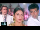 'Main Dil Ki Dil Mein' Full 4K Video Song | Saif Ali Khan, Pooja Bhatt - Sanam Teri Kasam