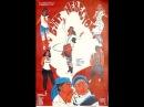 Бунт невесток на русском Мелис Абзалов 1984 мелодрама семейный TVRip