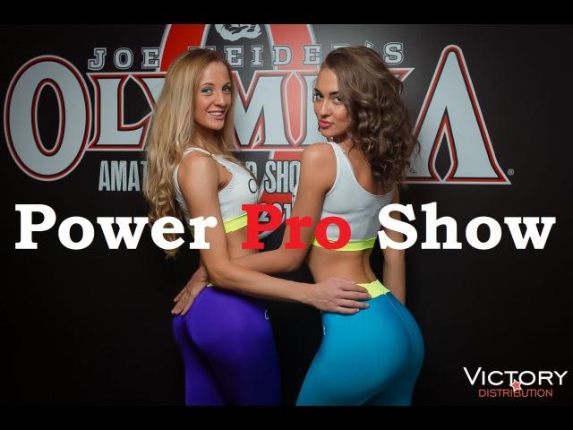 Power PRO Show 2015 | Любительская Олимпия в Москве 2015
