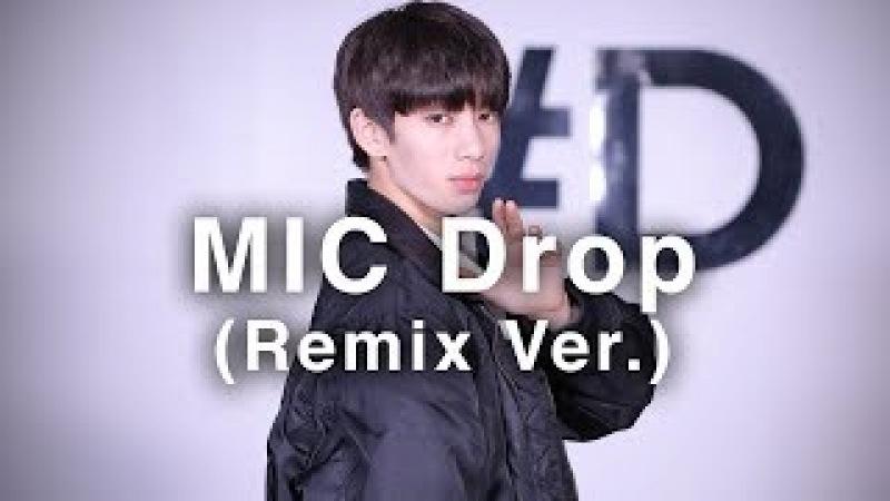 Kpop BTS 방탄소년단 MIC Drop Remix Ver 마이크 드롭 리믹스 Dance Cover DPOP Mirror Mode