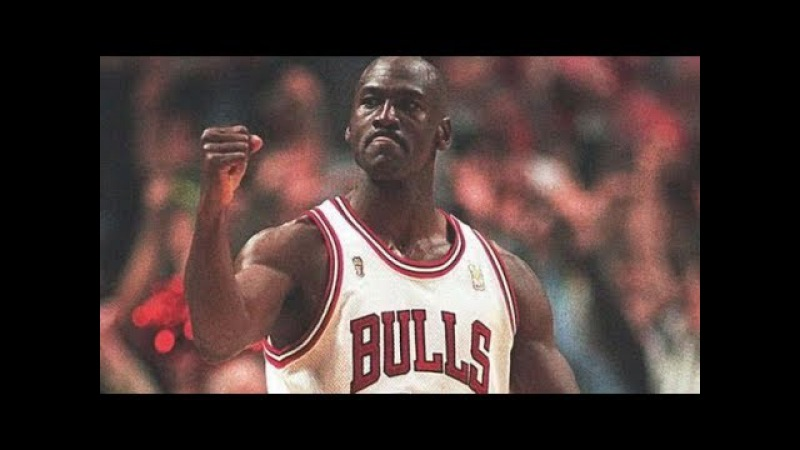 1997 Chicago Bulls vs Utah Jazz Game 1 NBA Hardwood Classics