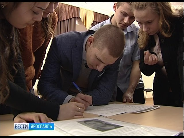 Смотрите новый выпуск программы «Россия молодая» 3 марта в 8:45 на телеканале «Россия 1»