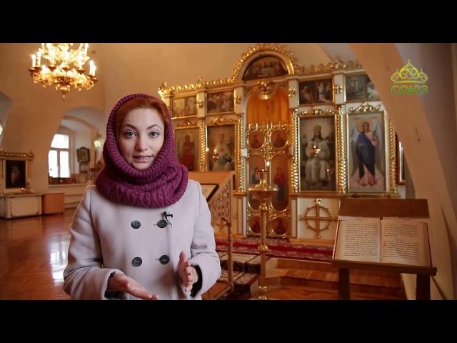 По святым местам. От 27 декабря. Свято-Никольский скит Серафимо-Дивеевского монастыря