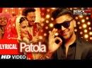 Patola Lyrical Video Blackmail Irrfan Khan Kirti Kulhari Guru Randhawa
