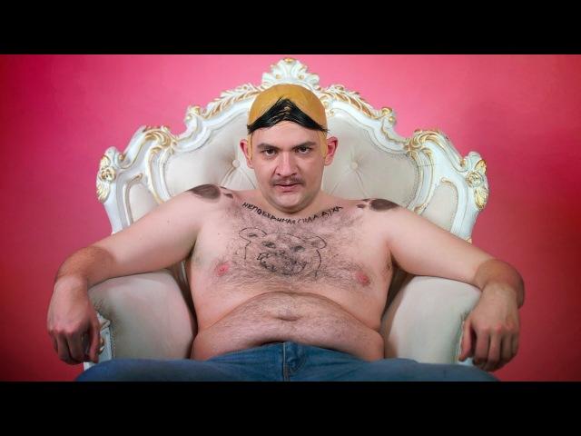 КУЗЬМА - ВСЕХ СЫГРАЛ (клип)