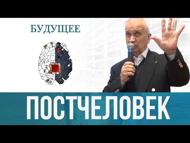 Владимир Зазнобин - Матрица постчеловека