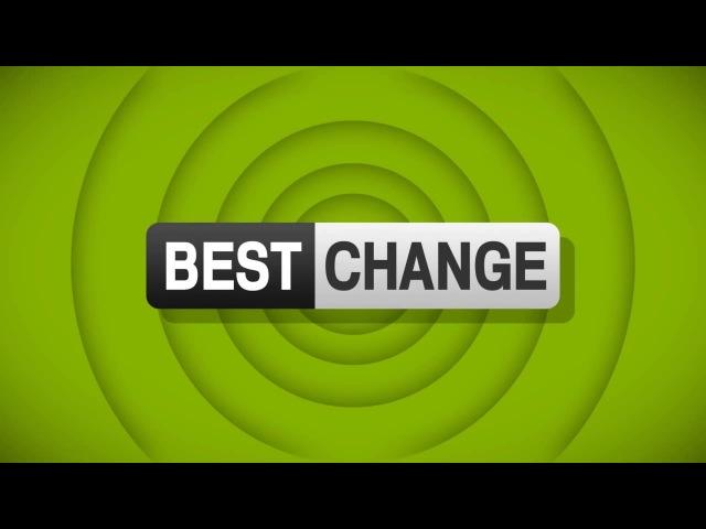 Мониторинг обменных пунктов BestChange ru