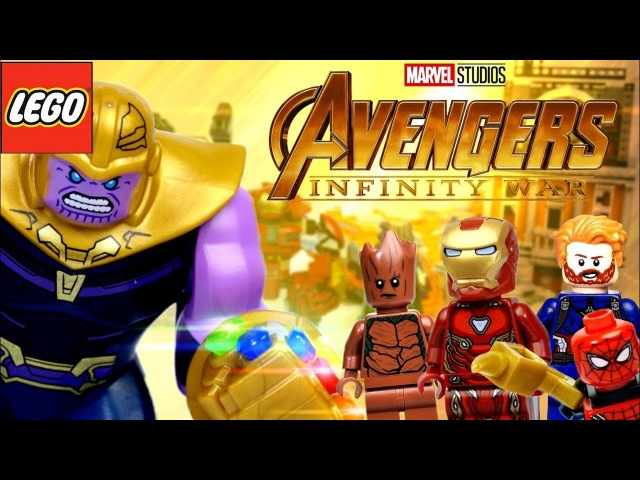 ЛЕГО Мстители Война Бесконечности все наборы камни и перчатка Таноса