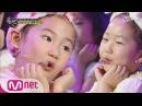 [WE KID] Cuteness Alert♥ Woo Si Yeon Kim Ha Min 'Pretty Little Bear' EP.07 20160331