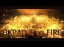 Украина в огне 2016 Фильм Оливера Стоуна