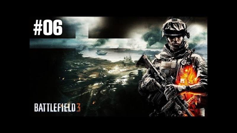 Прохождение Battlefield 3 - Часть 6: Гремит гром (Без комментариев) » Freewka.com - Смотреть онлайн в хорощем качестве